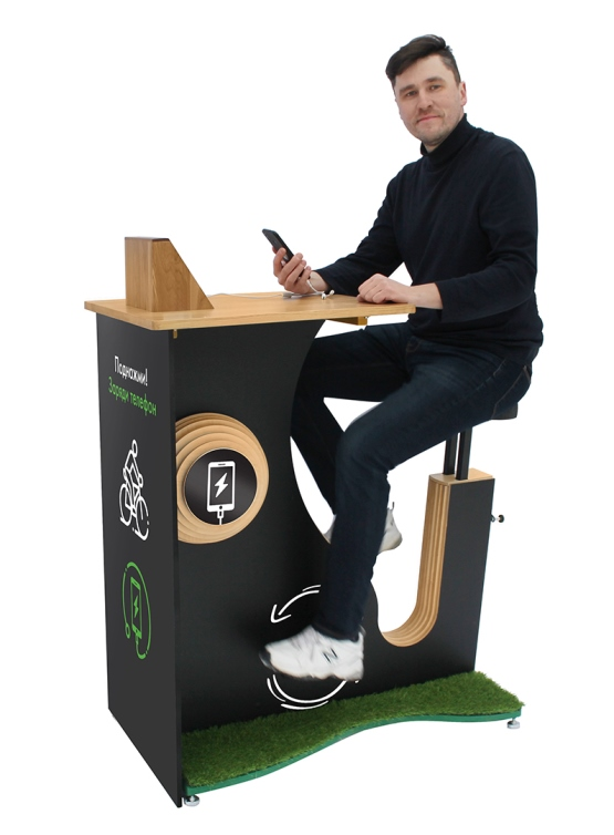 PEDAL-POWER STATIONS with an integrated seat